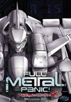 full_metal_panic_dvd2